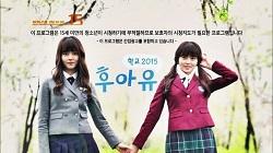 Những bộ đồng phục đẹp được ưa chuộng nhất trong phim Hàn.